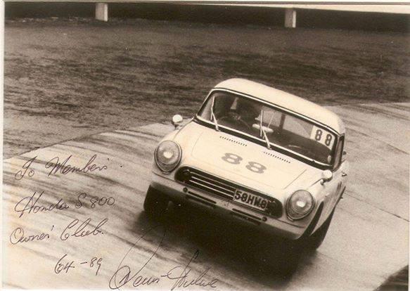 500 Kilómetros de Nürburgring (1964)