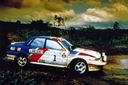 001_RALLY_BANDAMA_1992_SHINOZUKA.jpg