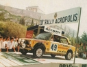 1979_010_979_Lada_Rally_Team_Acropolis8.jpg