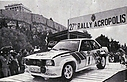1980_004_004_Anders_Kullang_1980_004_Anders_Kullang_-_Bruno_Berglund2C_Opel_Ascona_4002C_4th.jpg