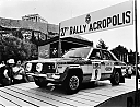 1980_007_008_Harry_Kallstrom_-_Bo_Thorszelius2C_Datsun_160J2C_7th_28129.jpg