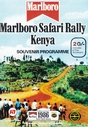 1986_00001__86_34th_Marlboro_Safari_Rally_Kenya.jpg